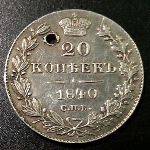 Antique 1840 silver coin 20 kopeks Emperor Nicholas I of Russian Empire 19thC