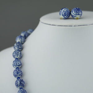 "Vintage Chinese knotted porcelain graduated bead necklace 25"" filigree clasp and earrings"
