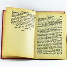 Load image into Gallery viewer, Antique Jewish book Vienna 1890 / Vienne 5650 Machsor Tom 1