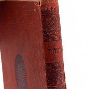Antique Jewish book Vienna 1890 / Vienne 5650 Machsor Tom 3