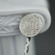 Load image into Gallery viewer, Antique 1881 solid silver coin spoon salt mustard 19thC Arabian Muslim