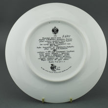 Wall Decor Russian tales - Hunt for Firebird - plate of Lomonosov Porcelain