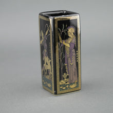 Vintage Greek 24ct Gold plated black pottery pencil pot - Ancient World Scene