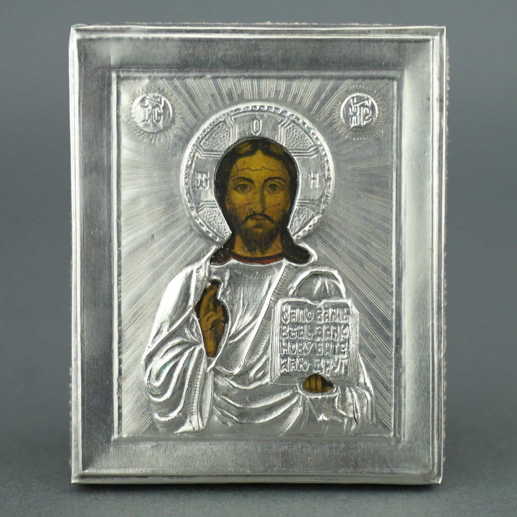 Orthodox icon Jesus Christ silver 84 Russian gift idea Vintage Reproduction