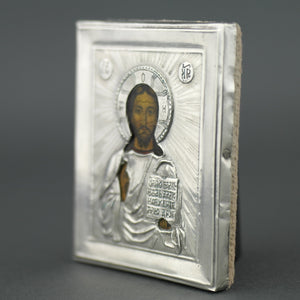Orthodox icon Jesus Christ silver 84 Russian - Vintage Reproduction