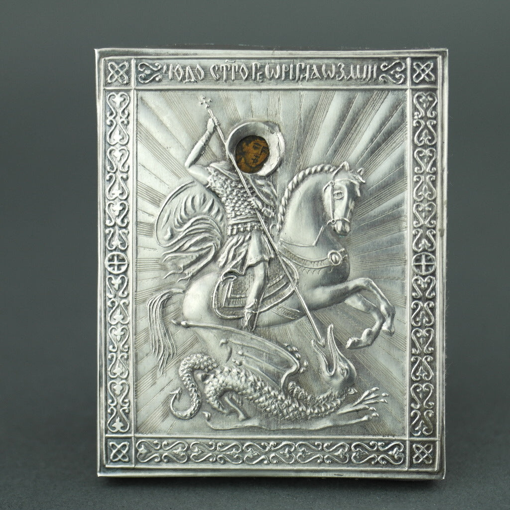 Orthodox icon St. George and Dragon silver 84 Russian gift idea Vintage Reproduction