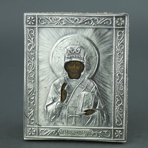 Orthodox icon St. Nicholas silver 84 Russian gift idea Vintage Reproduction