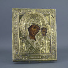 Load image into Gallery viewer, Antique 19thC Orthodox icon Kazan Mother of God Theotokos Russian