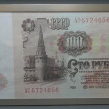 Load image into Gallery viewer, Huge 100 rubles note poster USSR 50x100 printed in Germany 2000 come in a gold-tone solid wood frame with glass