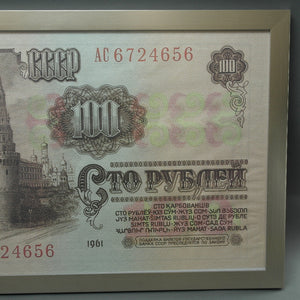 Huge 100 rubles note poster USSR 50x100 printed in Germany 2000 come in a gold-tone solid wood frame with glass