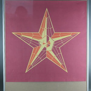 Kremlin Ruby Red Star original USSR Poster from 1970' Zenith and Top power symbol