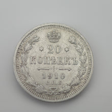 Load image into Gallery viewer, Antique 1910 solid silver coin 20 kopeks Emperor Nicholas II of Russian Empire