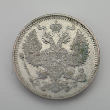 Load image into Gallery viewer, Antique 1909 solid silver coin 20 kopeks Emperor Nicholas II of Russian Empire