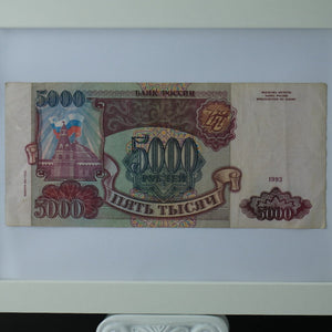 Original vintage note framed great gift idea wall interior decor