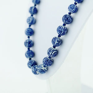 Vintage Chinese knotted porcelain graduated bead necklace filigree clasp