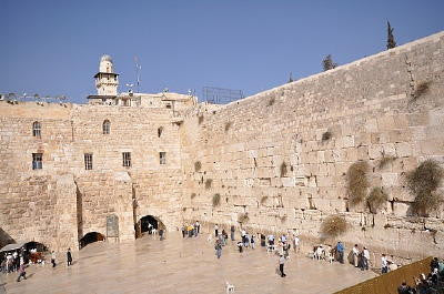 Western Wall in Jerusalem - Mouse Pad Universe