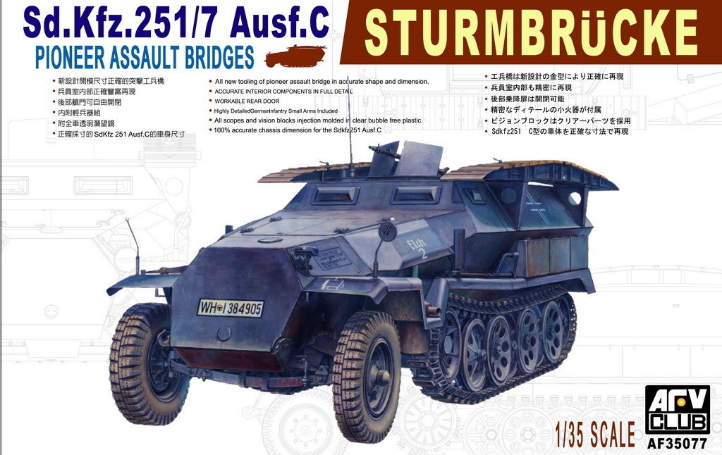 1/35 SdKfz 251/7 Ausf C Pioneer Assault Bridge Strumbrucke Tracked Vehicle