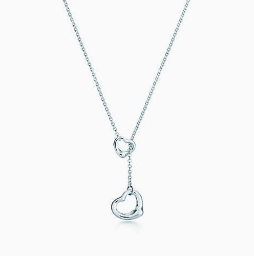 "Necklace: ""Ashlea"" Lariat-style double heart multi-pendant silver plated necklace"
