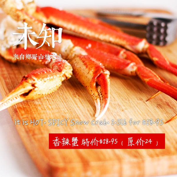 spicy snow crabs
