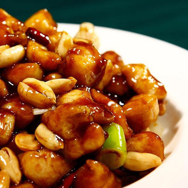 Kung Pao chicken - Restaurant PM