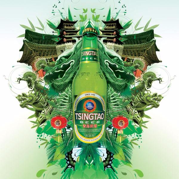 The Tsingtao beer - Restaurant PM