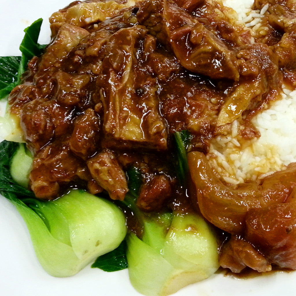 Beef stew and vegetable on rice - Restaurant PM