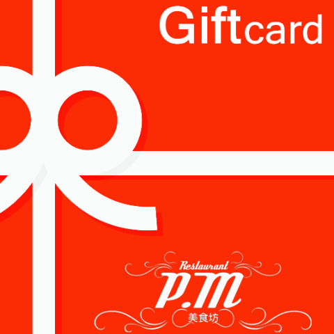 Gift Card - Restaurant PM
