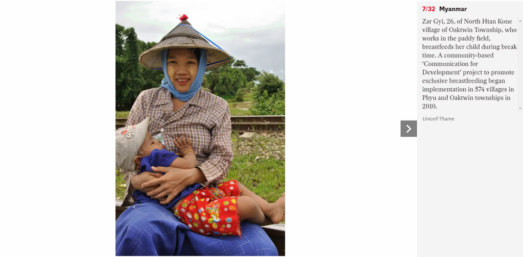 Zar Gyi, 26, of North Htan Kone village of Oaktwin Township, who works in the paddy field, breastfeeds her child