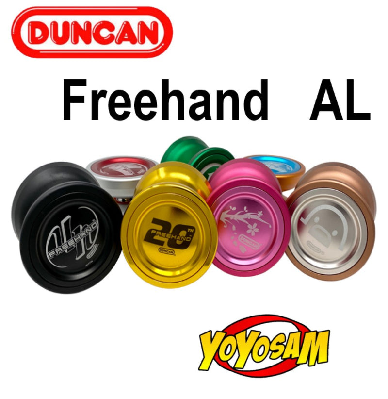 Duncan Freehand ALuminum Yo-Yo - All Aluminum YoYo - Counterweight Included