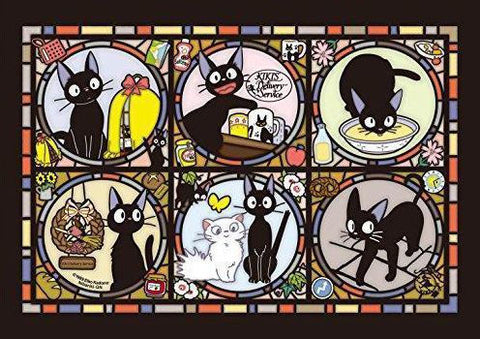 208 PC JIJI STAINED GLASS PUZZLE