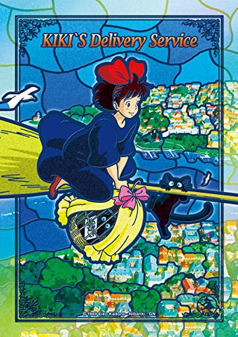 KIKI'S DELIVERY SERVICE CRYSTAL PUZZLE