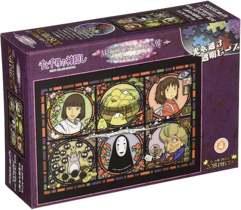 SPIRITED AWAY STAINED GLASS PUZZLE