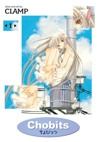 Chobits Omnibus Book 1 by CLAMP