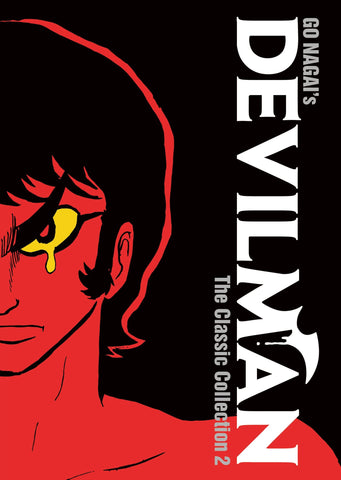 Devilman: The Classic Collection Volume 2 by Go Nagai