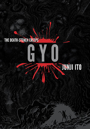 GYO 2-in-1 Deluxe Edition, by Junji Ito (Hardcover)