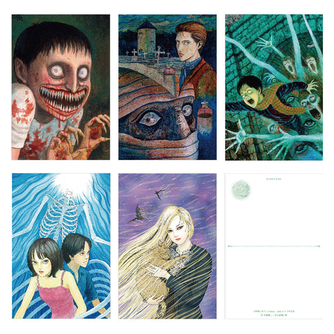 Junji Ito Postcard Set A - Frankenstein & More - 5 Postcards