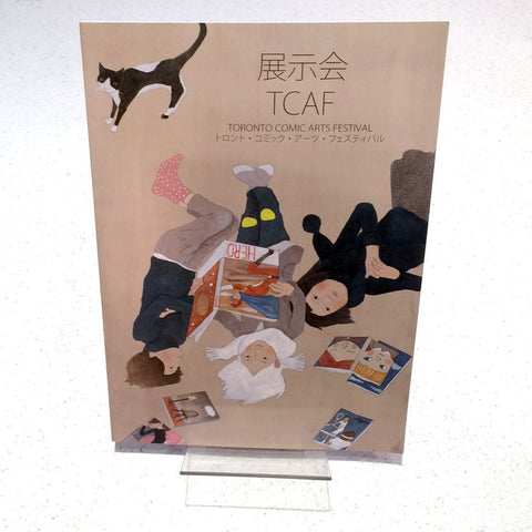 "TCAF ""Exhibition""  Booklet 2015 - TCAF 展示会"