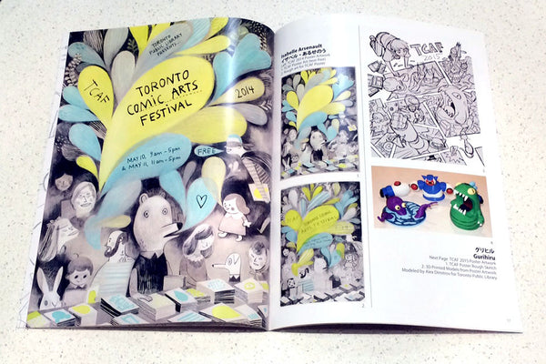 "TCAF Japanese-language ""Exhibition""  Booklet 2015 - TCAF 展示会"