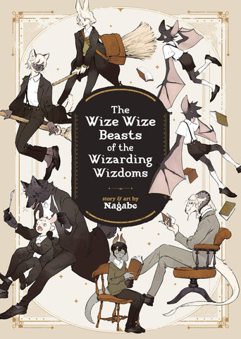 The Wize Wize Beasts of the Wizarding Wizdoms by Nagabe