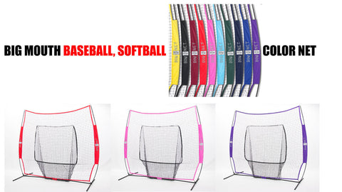 BOWNET BIG MOUTH PORTABLE HITTING TRAINING COLOR NET SCREEN BASEBALL SOFTBALL