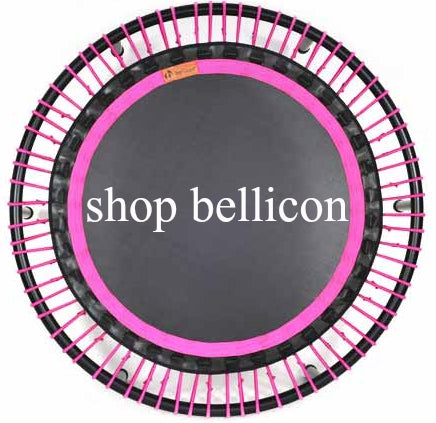 bellicon discount code