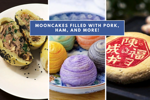 10 types of mooncakes