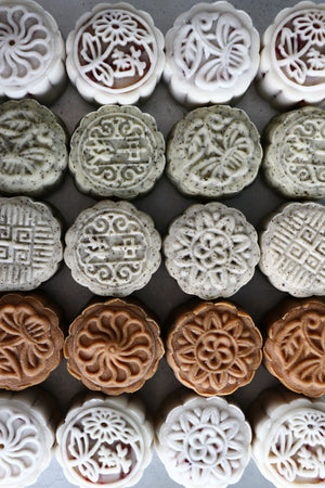 Mooncake Mold, Assorted (50g–60g, 5 Designs)