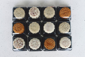 Mooncake Boxes (Set of 25 small / Set of 15 Big)