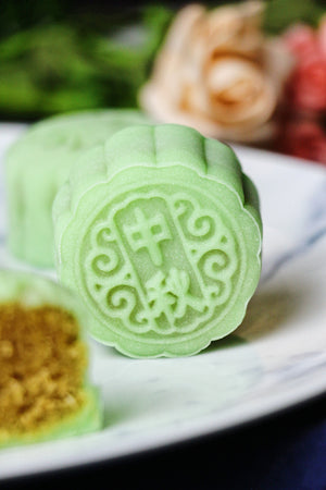 Ondeh Ondeh Mooncakes | ~30 small / ~18 large pieces (preorder)