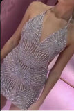 Sexy Sparkly Halter Mermaid Short Prom Dresses, Backless Cocktail Dresses P1311