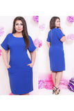 Plus Size Sheath Formal Dress With Pockets FP6002
