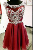 haring Prom Dress,Tulle Prom Dress,Beading Homecoming Dress,Homecoming Dresses PM429