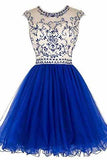 Short Beading Prom Dress Tulle Scoop Cap Sleeve Royal Blue Evening Dress Hollow Back PM921