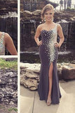 Mermaid New Style Grey Prom Dresses Sexy Beading Evening Gown Elegant Party Gowns PH167
